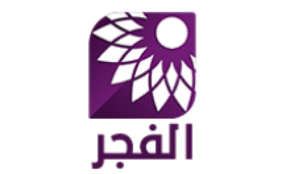 How to submit a press release to Alfajertv.com