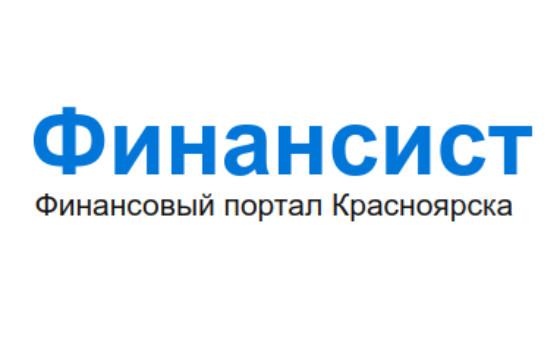 Добавить пресс-релиз на сайт Финансист Красноярск