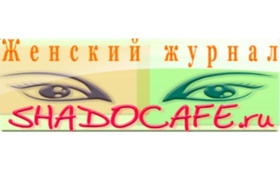 Добавить пресс-релиз на сайт Shadocafe.ru
