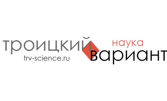 Trv-science.ru - добавьте спонсорский пост и расширьте свою аудиторию