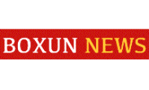 How to submit a press release to Boxun News EN