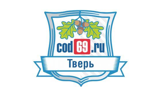 Добавить пресс-релиз на сайт Cod69.Ru