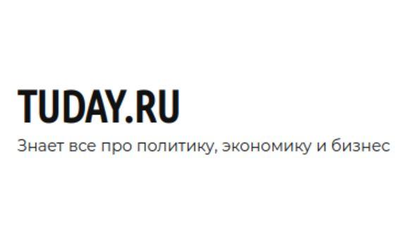 Добавить пресс-релиз на сайт Tuday.ru