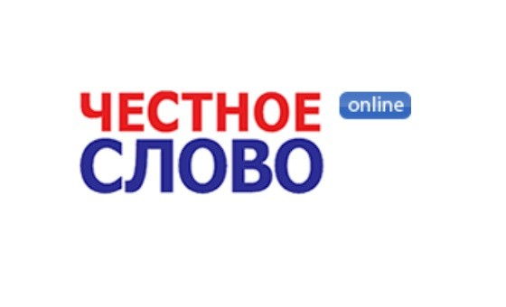 How to submit a press release to Chslovo.com