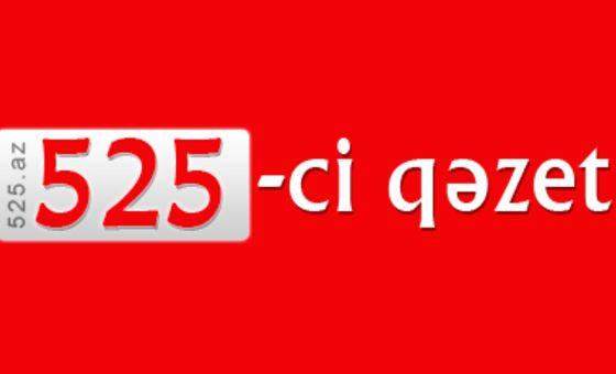 Добавить пресс-релиз на сайт 525.az