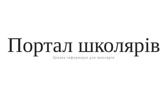 Добавить пресс-релиз на сайт Klimateh.org.ua