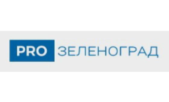 Добавить пресс-релиз на сайт PRO-Зеленоград