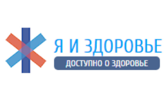 How to submit a press release to Med-i.ru