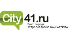 Добавить пресс-релиз на сайт City41.ru — сайт города Петропавловска-Камчатского
