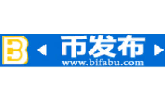 How to submit a press release to Bifabu.com