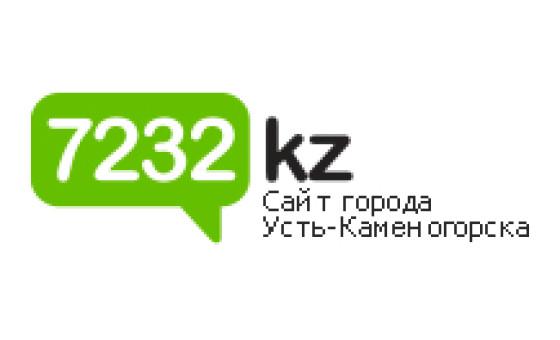 Добавить пресс-релиз на сайт 7232.kz — сайт города Усть-Каменогорска