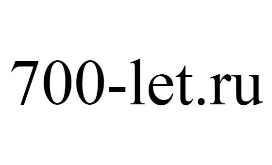 How to submit a press release to 700-let.ru