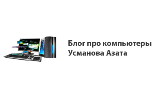 How to submit a press release to Azatblog.ru