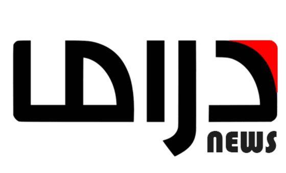 Добавить пресс-релиз на сайт Dramanews.org