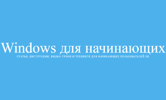 How to submit a press release to Blog-pc.ru