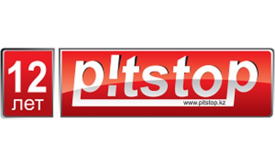 How to submit a press release to Pitstop.kz