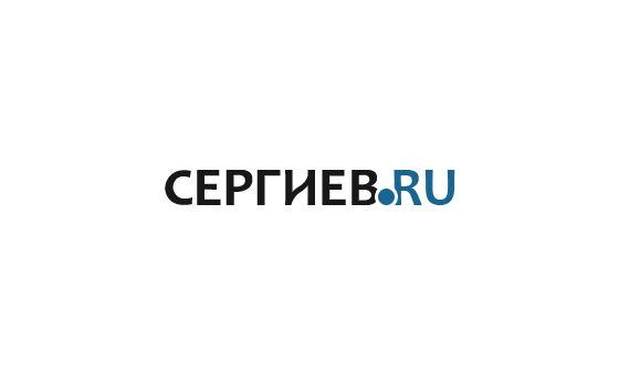 Добавить пресс-релиз на сайт Sergiev.Ru