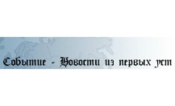 Добавить пресс-релиз на сайт Interami.com