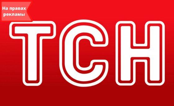 Добавить пресс-релиз на сайт TSN.ua Леди