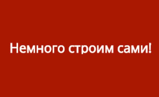 Добавить пресс-релиз на сайт Nmng.ru