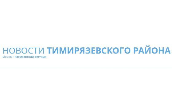 Добавить пресс-релиз на сайт Разумовский вестник