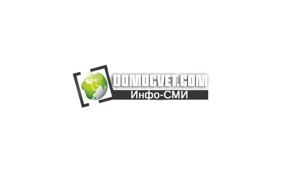 How to submit a press release to Domocvet.com