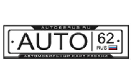 Добавить пресс-релиз на сайт Auto62rus.ru