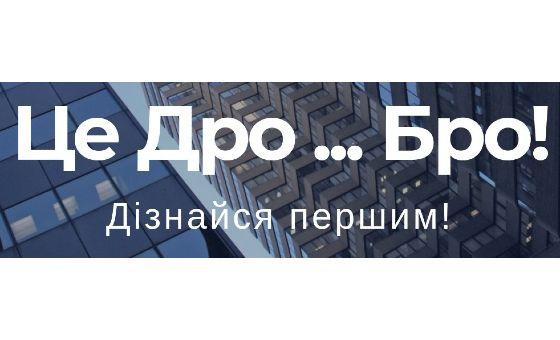 Drobro.com.ua