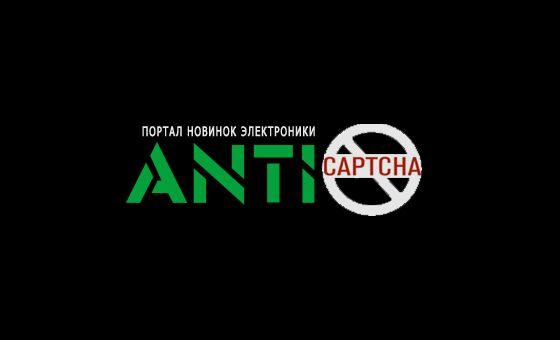 Добавить пресс-релиз на сайт Anti-Captcha-Invite.Ru