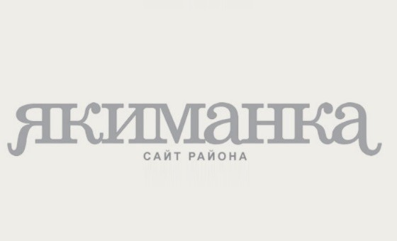 How to submit a press release to Yakimanka.ru
