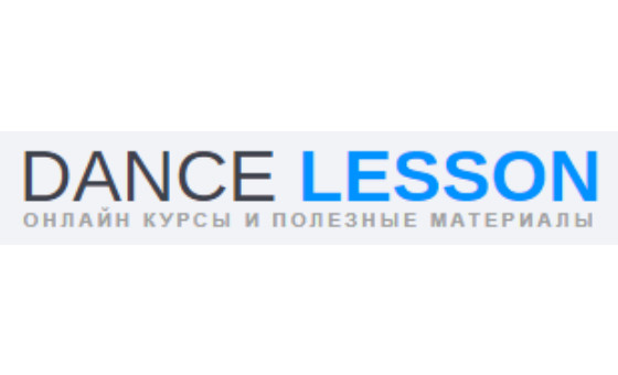 How to submit a press release to Dancelesson.ru