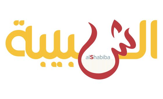 How to submit a press release to Shabiba.com