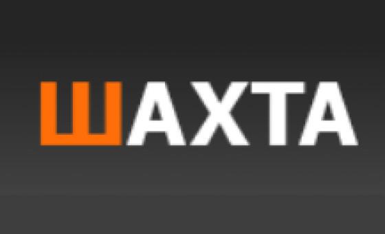 Добавить пресс-релиз на сайт Shahta.org