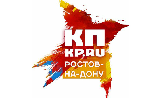 Добавить пресс-релиз на сайт Комсомольская правда — Ростов-на-Дону