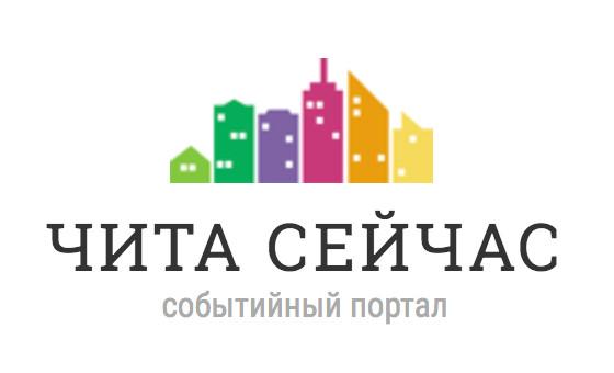 Добавить пресс-релиз на сайт Now-chita.ru