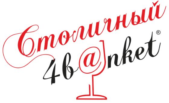Добавить пресс-релиз на сайт 4banket.ru