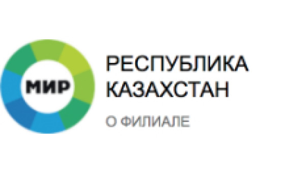 Добавить пресс-релиз на сайт МИР 24 в Республике Казахстан