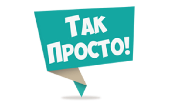 How to submit a press release to Takprosto.cc