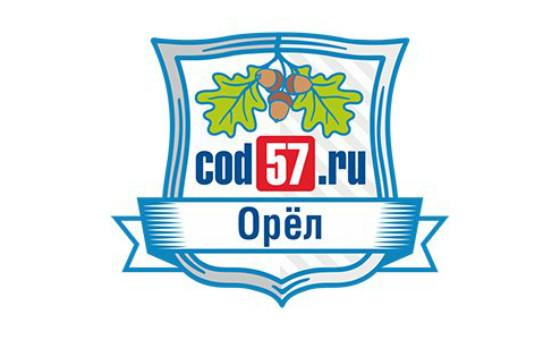 Добавить пресс-релиз на сайт Код57.ру