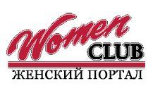 Добавить пресс-релиз на сайт Womenclub.kr.ua