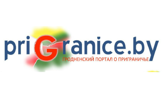 How to submit a press release to PriGranice.by