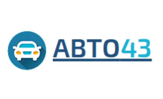 Добавить пресс-релиз на сайт Авто43