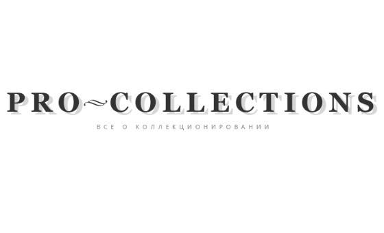 Добавить пресс-релиз на сайт Pro-collections.com