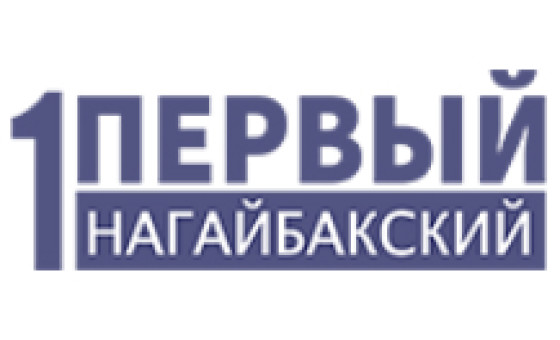 Добавить пресс-релиз на сайт Первый Нагайбакский
