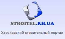 How to submit a press release to Stroitel.kh.ua