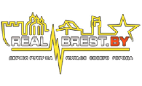 Добавить пресс-релиз на сайт Realbrest.by