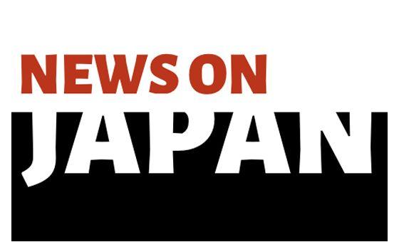 Добавить пресс-релиз на сайт News On Japan