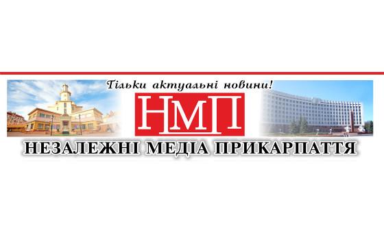 Добавить пресс-релиз на сайт НМП