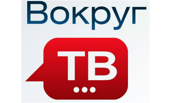 Добавить пресс-релиз на сайт Вокруг ТВ