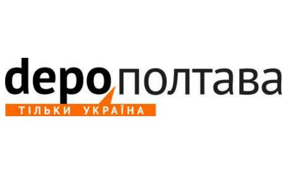 Добавить пресс-релиз на сайт Depo Полтава